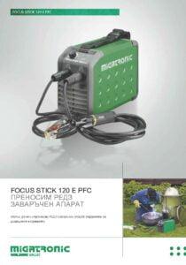 корица на брошура на FOCUS Stick 120 migatronic